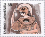 1986_stamp_83d40m_Athena_