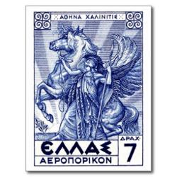 athena_postage_stamp
